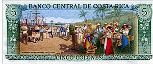 cafe_bilet_Costa
