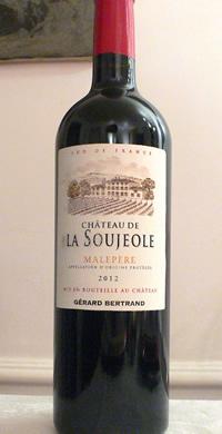 soujeole_bottle1