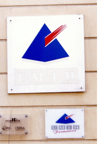 umih1_logo