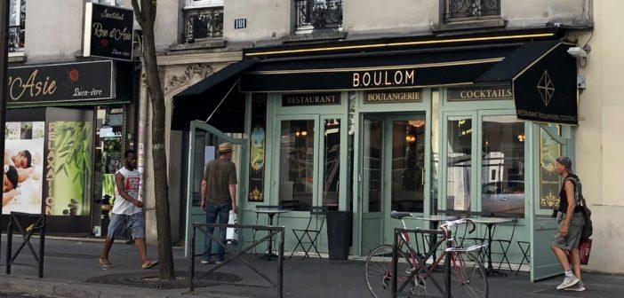 BOULOM, le buffet de Julien Duboué