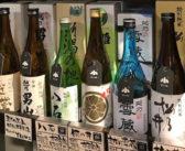 L'offensive du Saké