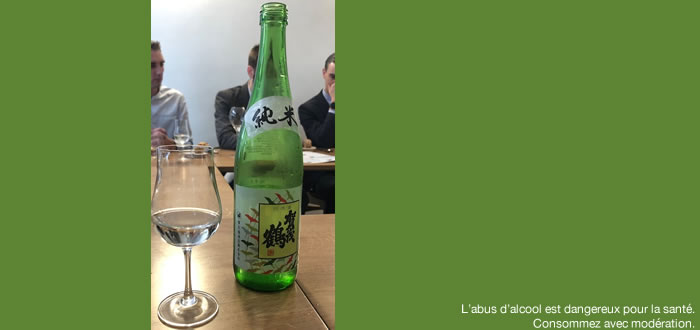 Les mots du saké