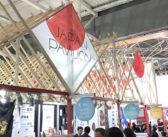 Saké :  l'état japonais à la manœuvre